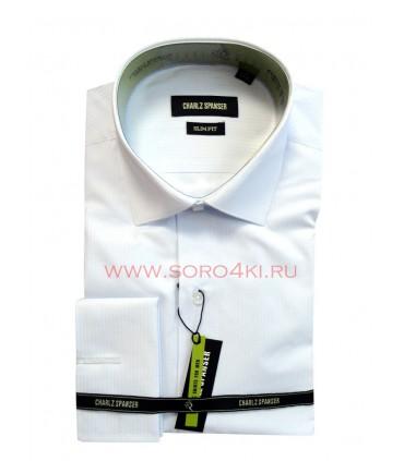 Белая сорочка (под запонку)