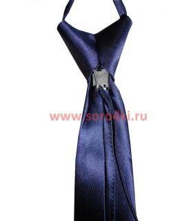 Школьный синий галстук