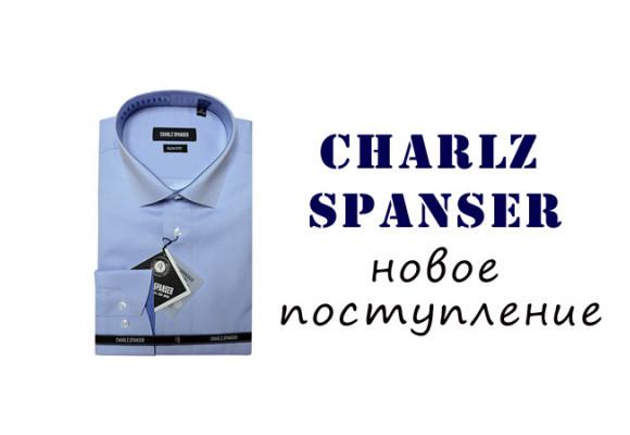 Поступление Charlz Spanser