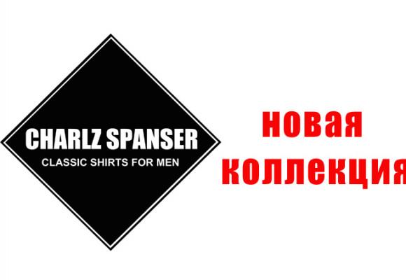 Рубашки Charlz Spanser